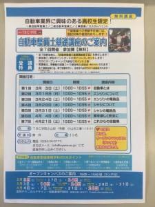 EEDC4783-F913-4EDE-89D3-9845312A3DD0