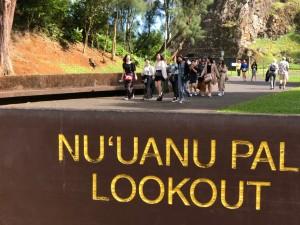 令和元年度 海外研修ハワイ第一班_191204_0013