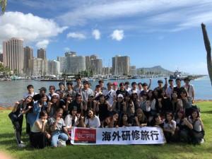 令和元年度 海外研修ハワイ第一班_191204_0010