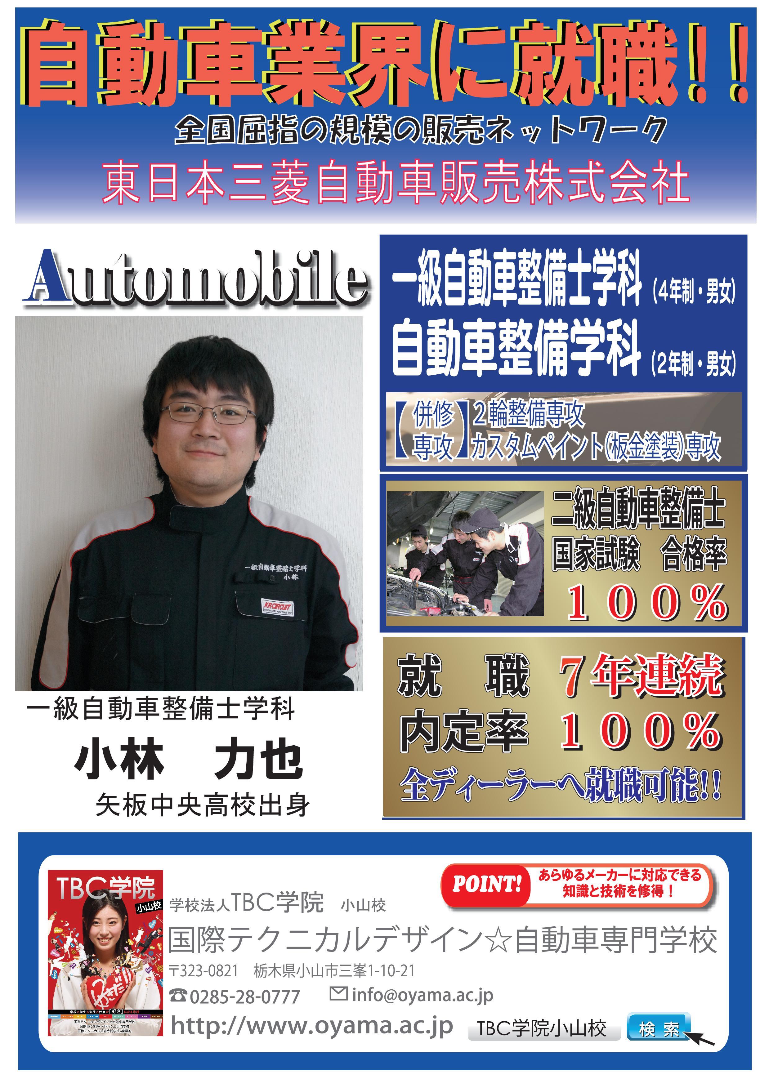 鳥取県の山陰中央自動車学校|合宿免許 激安教習 …