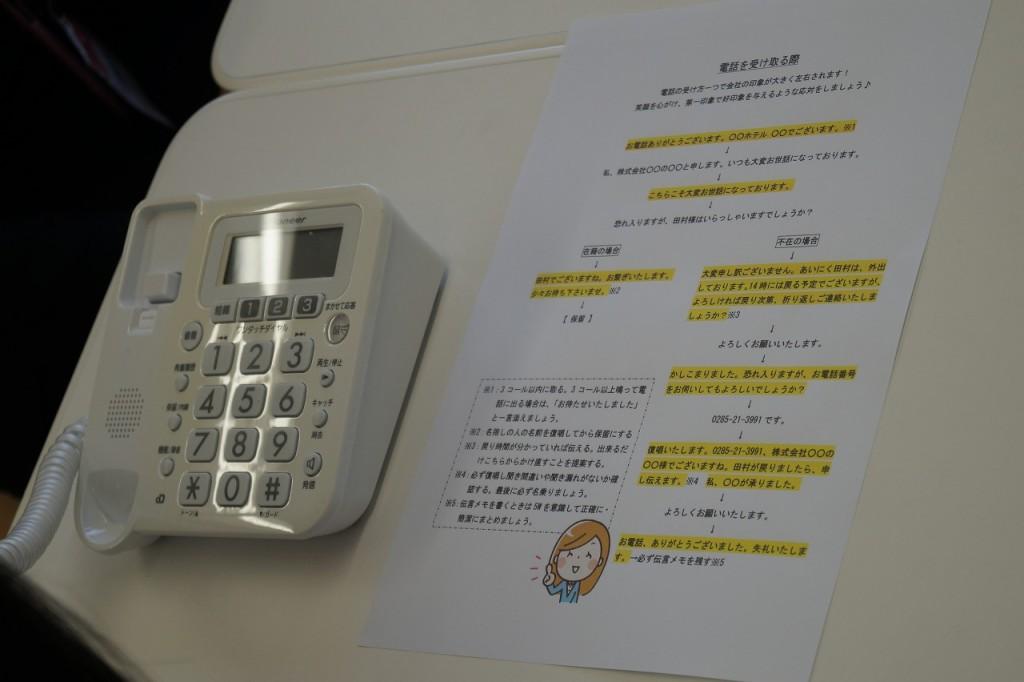 DSC05670