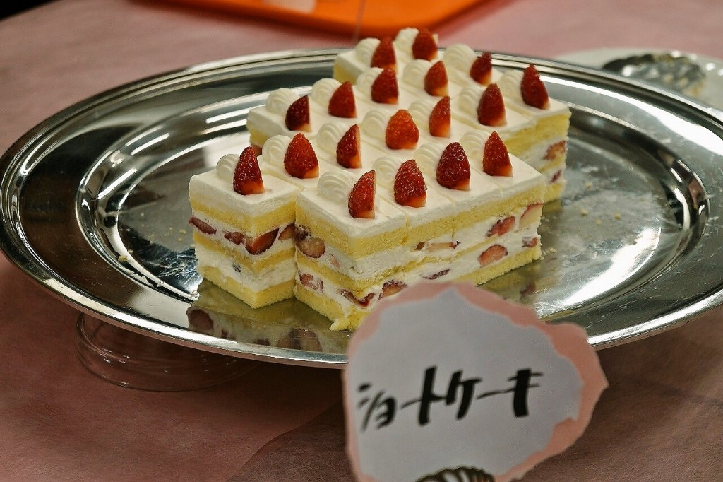 foodpic8675319